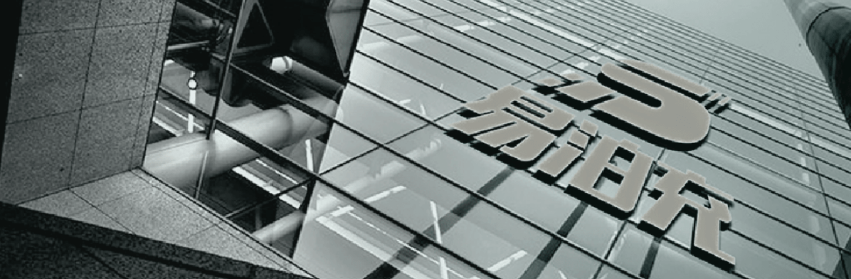 雷竞技Raybet官网-雷竞技App最新版-雷竞技官网手机版--易泊充